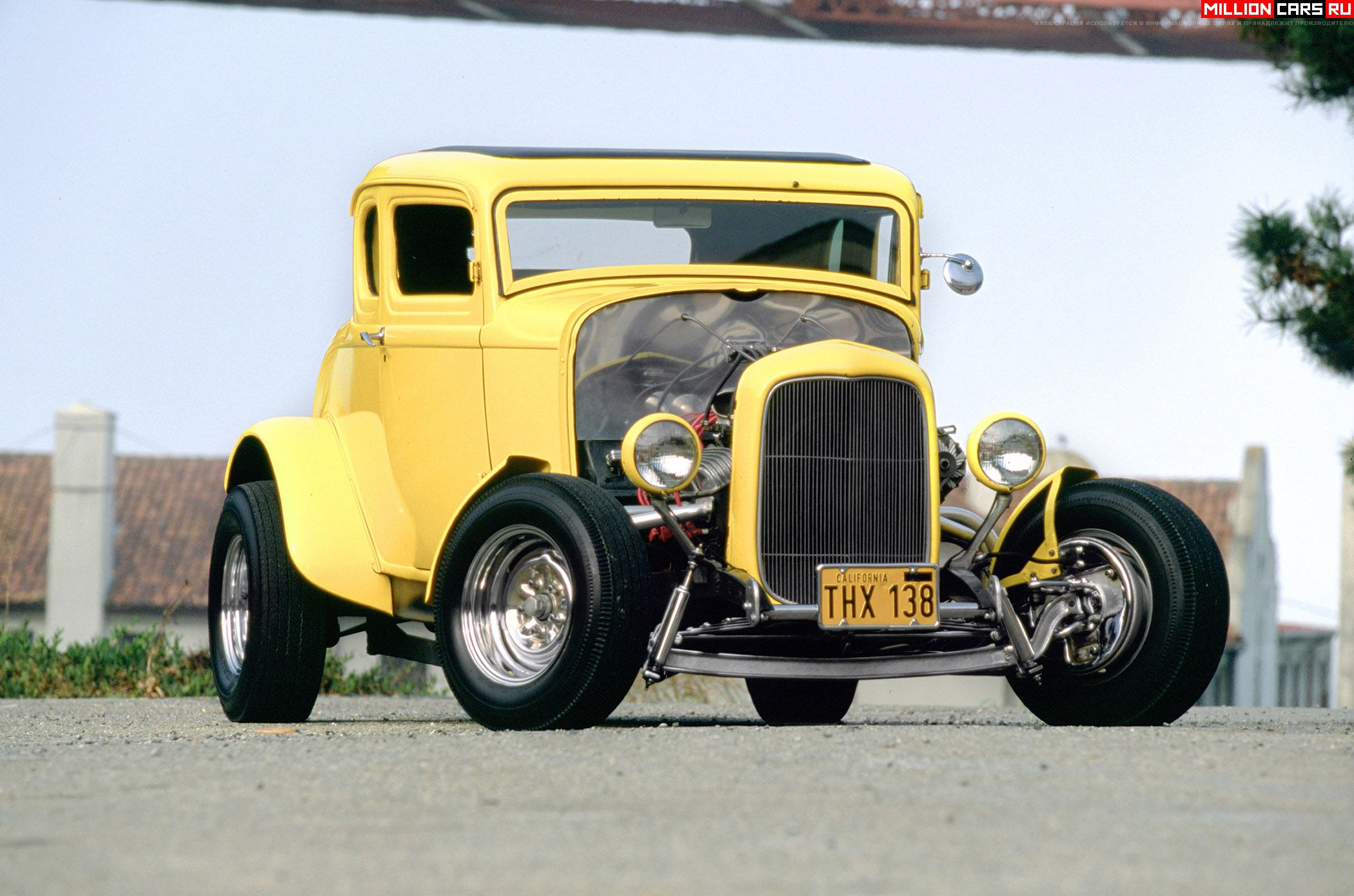 5. American Graffiti -- 1932 Ford Coupe